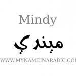 Mindy arabic calligraphy